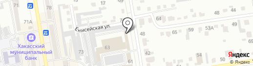 Фабрика дверей на карте Абакана