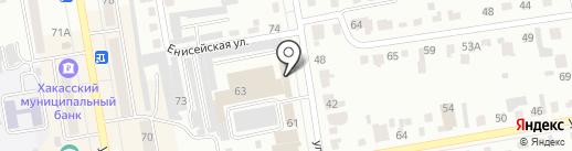 ВСК-ТОЛЬКО ПРОДУКТЫ на карте Абакана
