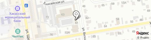 Авицена на карте Абакана