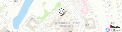 Физио-МЕД на карте Абакана