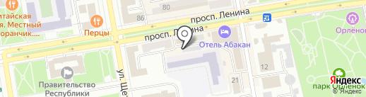 ЭКСПЕРТ на карте Абакана