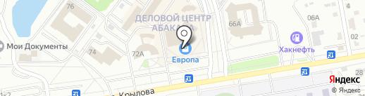 Экспресс-кофейня на карте Абакана