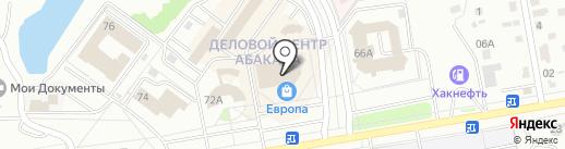 O`STIN на карте Абакана
