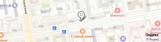 Гомеопатическая аптека на карте Абакана