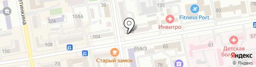 Нотариус Стряпкова С.С. на карте Абакана