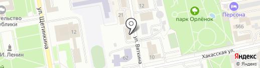 Декомед на карте Абакана