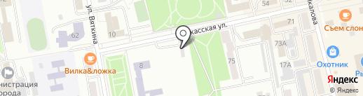 Абаканский городской экзотариум на карте Абакана