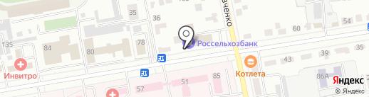 Gusto.cafe на карте Абакана