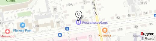 Главэксперт на карте Абакана
