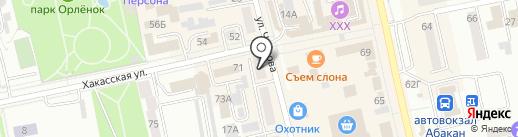 Парикмахерская на ул. Чкалова на карте Абакана