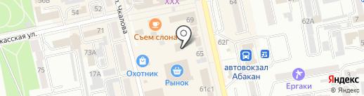 Fix price на карте Абакана