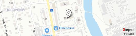 Жилсервис на карте Абакана