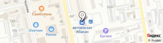 РЕМСОТА-19 на карте Абакана
