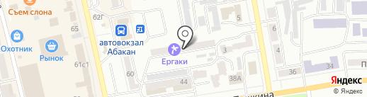 Люкс на карте Абакана