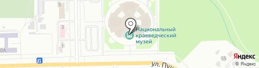 Хакасский национальный краеведческий музей им. Л.Р. Кызласова на карте Абакана