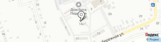 БАХУС на карте Подсинего