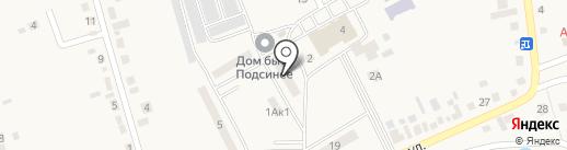 Наталина на карте Подсинего