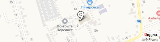 Подсинский сельский Дом культуры на карте Подсинего