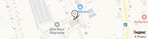 Подсинский сельский Дом культуры, МБУК на карте Подсинего