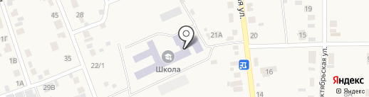 Подсинская средняя общеобразовательная школа на карте Подсинего