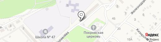 Зеленоборский дом культуры на карте Минусинска