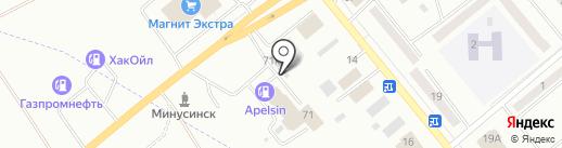 Апельсин на карте Минусинска