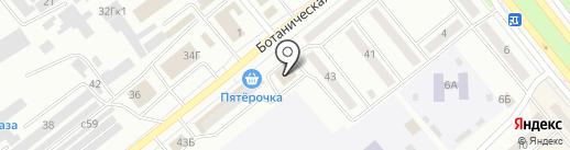 Бонус на карте Минусинска