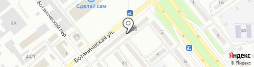Территориальный фонд обязательного медицинского страхования Красноярского края на карте Минусинска