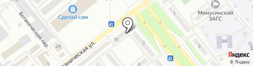 Магазин автозапчастей на карте Минусинска