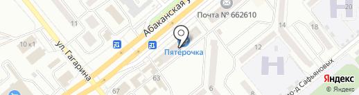 Сибирская кофейная компания на карте Минусинска