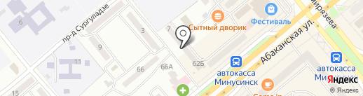 Севастьян на карте Минусинска