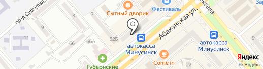 Немо на карте Минусинска