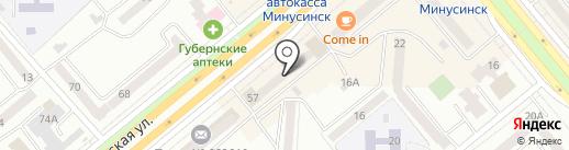 Корзинка на карте Минусинска