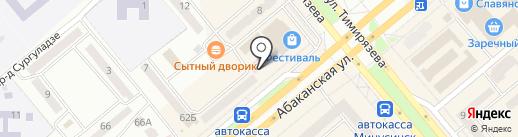 Zenden на карте Минусинска