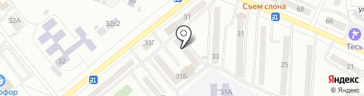 Новая Мебель на карте Минусинска