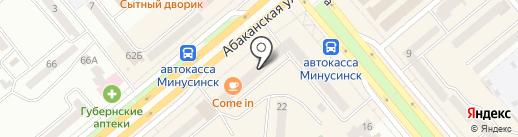 Аквасервис на карте Минусинска