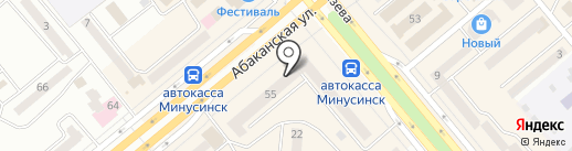 Nail на карте Минусинска