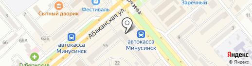 Lady VIP nail shop на карте Минусинска