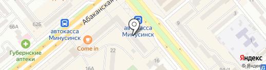 Минусинск Пласт Строй на карте Минусинска