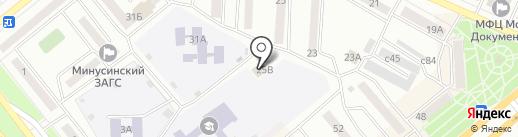 Будуар на карте Минусинска