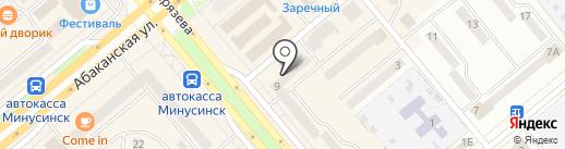 РИТМ на карте Минусинска