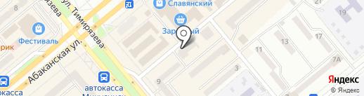 Сакура на карте Минусинска