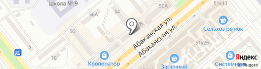 Магазин обуви на Абаканской на карте Минусинска