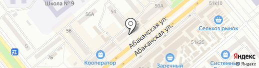 Магазин обуви на карте Минусинска