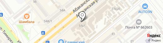 Любимчик на карте Минусинска