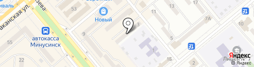Эдем на карте Минусинска