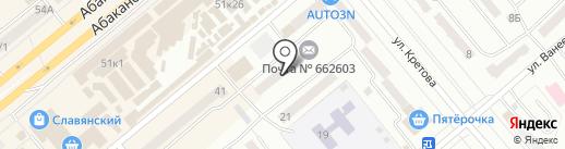 Комфорт на карте Минусинска