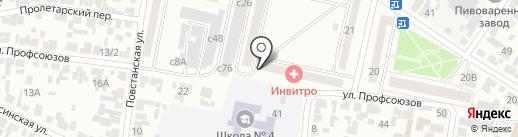 ИНВИТРО на карте Минусинска