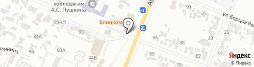 Малина на карте Минусинска