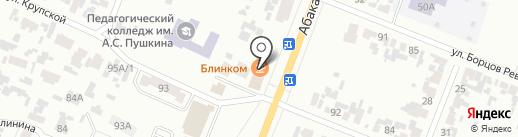 Центр занятости населения г. Минусинска на карте Минусинска